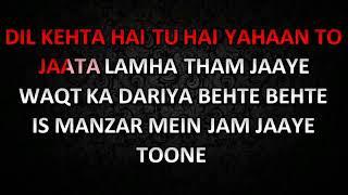 Sagar Jaisi Aankhon Wali - My Recording on Karaoke