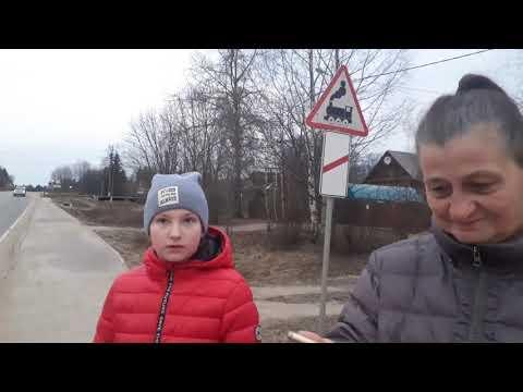 Пал травы 2020 в Дмитровском районе