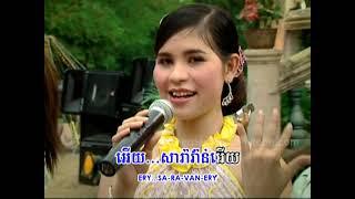 SSB DVD #14 - Pov Panhapich - Chnam Tmey Som Psong