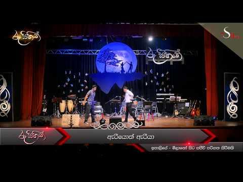 Ariyoth Ariya - Sinhala Jokes