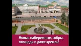 Киров. Туроператор