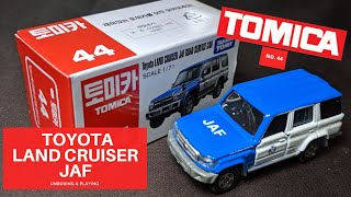 TOMICA MODEL NO. 44 TOYOTA LAND CRUISER JAF SCALE 1/71 REVIEW & PLAY CAR TOY