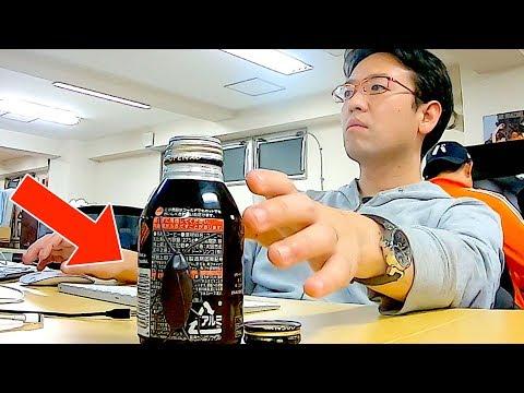 【ドッキリ】コーヒーの裏側にゴキブリ貼ってみた結果