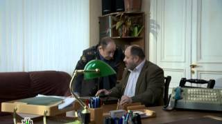 Государственная защита 3 [14 серия, 3 сезон] Остросюжетный детектив, криминал (сериал, 2013)