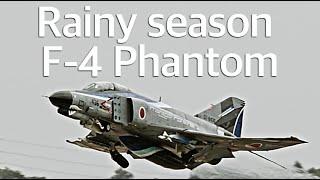 """百里基地 F-4 ファントム  雨は止んだけど ずぶ濡れ """" Dripping Wet """" JASDF 301sq F-4 Phantoms"""