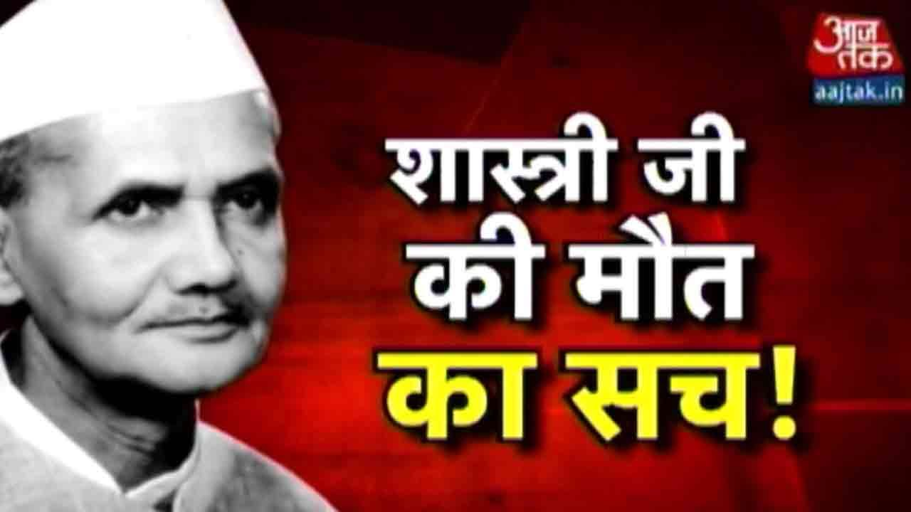 how lal bahadur shastri died