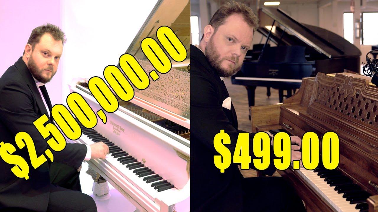 Можете ли да усетите разликата между евтино и скъпо пиано? Нека проверим!