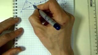 Геометрия, Атанасян, задача 96