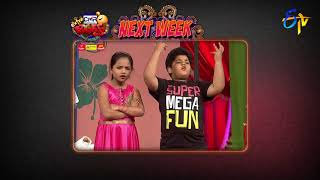 Extra Jabardasth | 19th January 2018  | Latest Promo