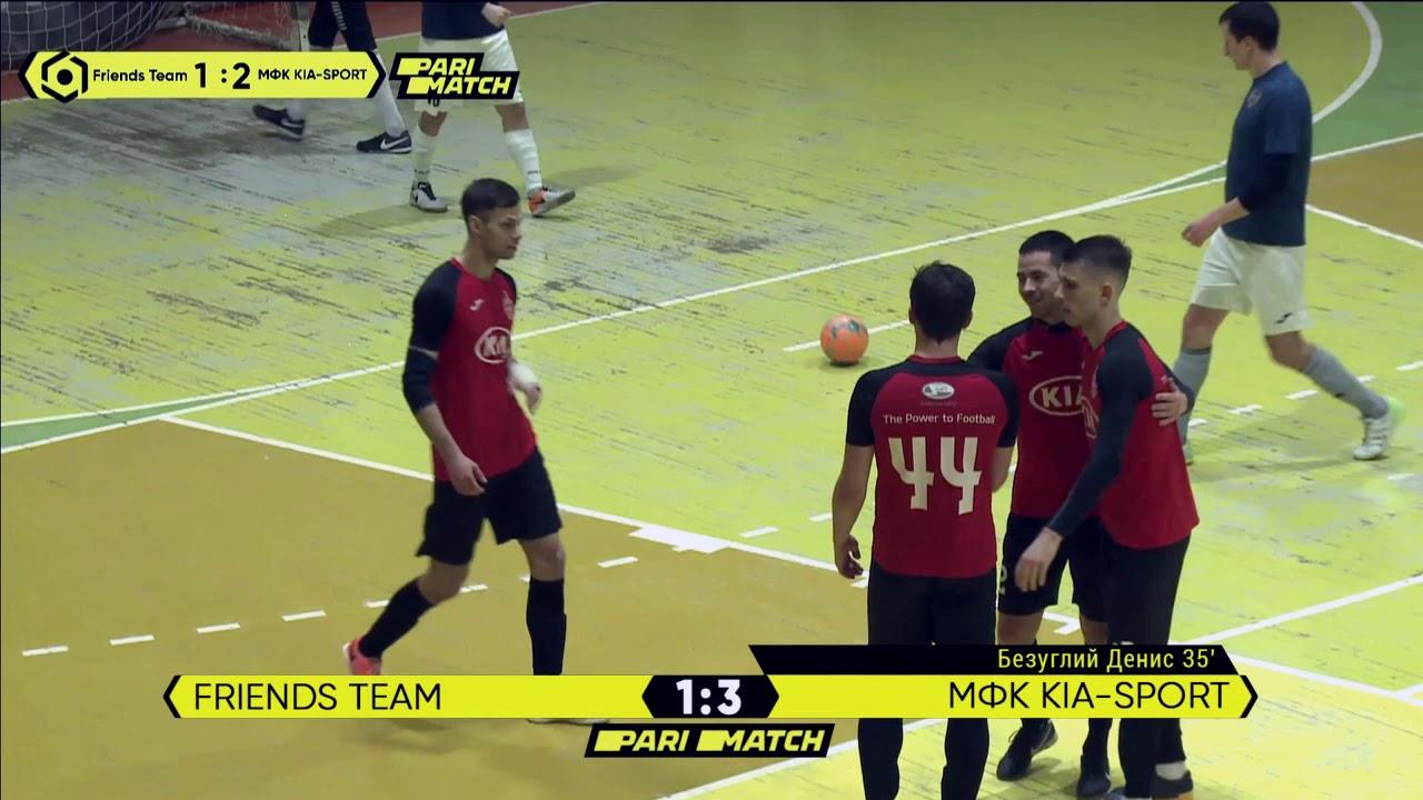 Огляд матчу   Friends Team 1 : 5 МФК KIA-SPORT