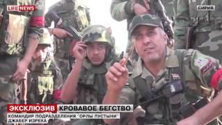 Боевики ИГИЛ, покидая занятые деревни, казнят местное население