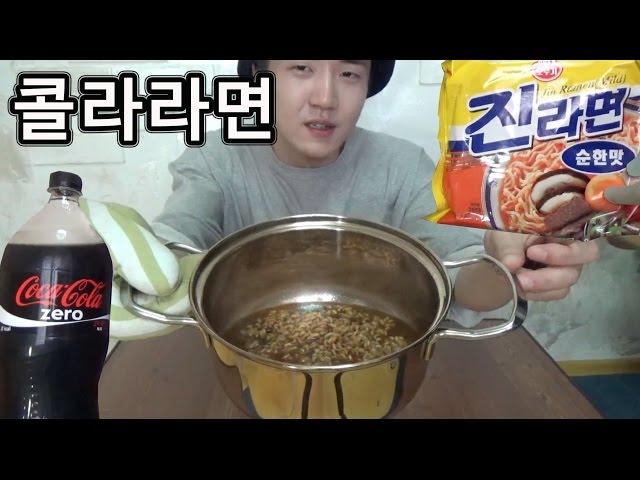 ??? ?? ???? - ? (Noodle with Coke - SSOT)