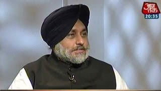 Seedhi Baat: Punjab Deputy CM Sukhbir Singh Badal On BJP Debacle In Bihar