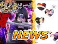 NEW EX DESTROYER ITACHI!! CHRISTMAS HINATA!  Naruto Shinobi Collection  News Update