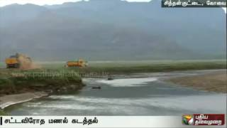 Illegal sand mining alleged at Bhavani Sagar dam in Chithankuttai, Covai
