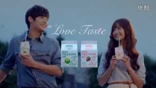 Ha Yeonsu & Kang Haneul Denmark Milk CF 30s Mp3