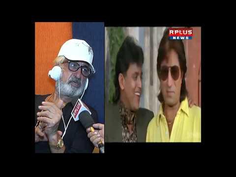 Sera Bangali | Bengali Movie |Interview of Shakti Kapoor | R Plus News
