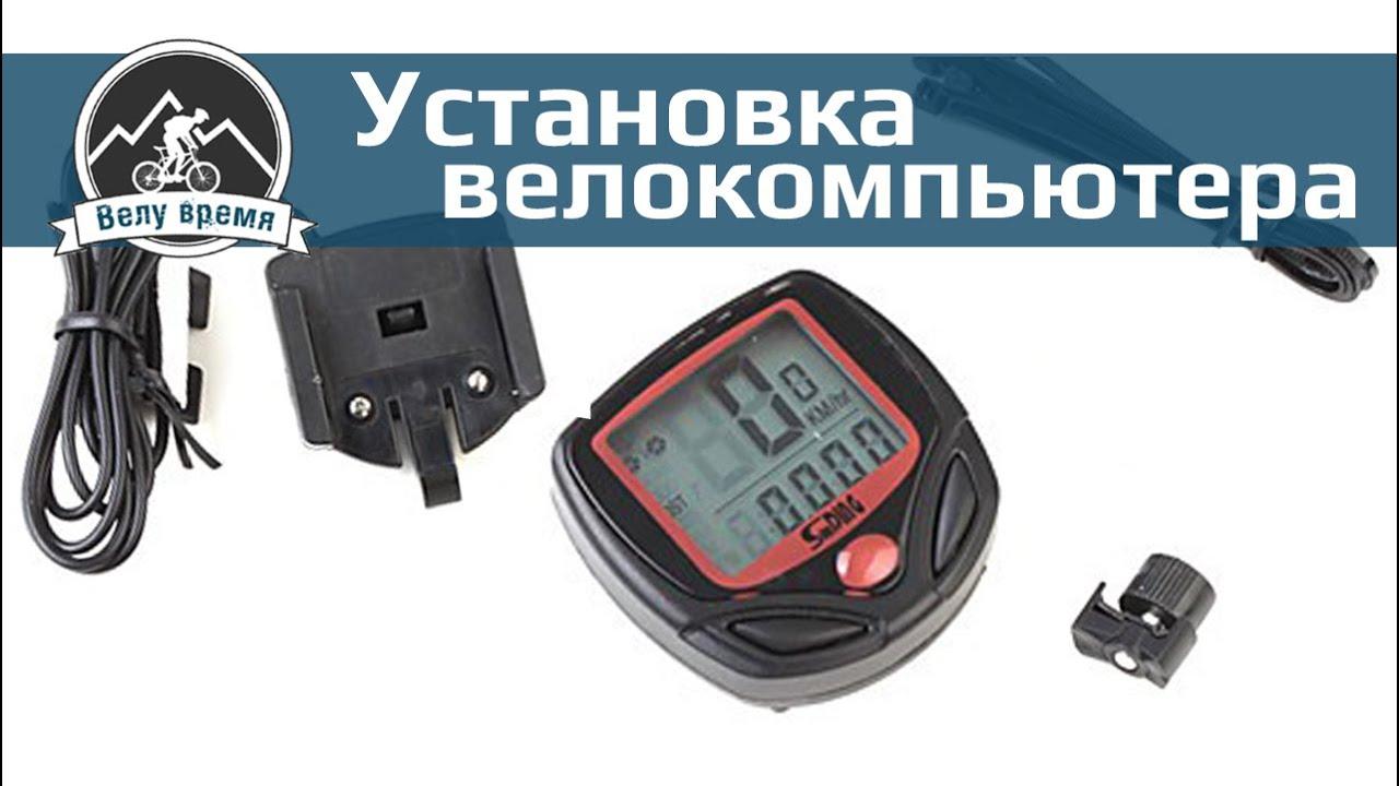 Установить торрент бесплатно на русском языке для виндовс 7 бесплатно - 4