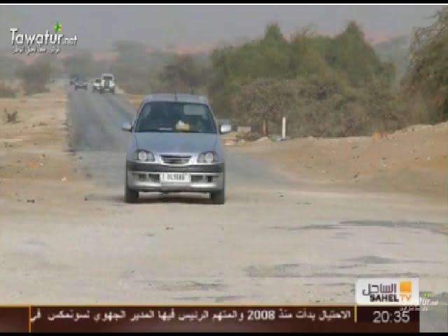 الطريق إلى روصو ..وثائقي من إنتاج قناة الساحل