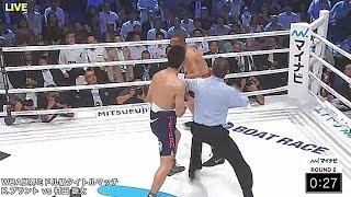 村田諒太 vs ロブ・ブラント-2 WBA世界ミドル級タイトルマッチ 12/07/2019