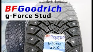 BFGoodrich g-Force Stud /// Обзор