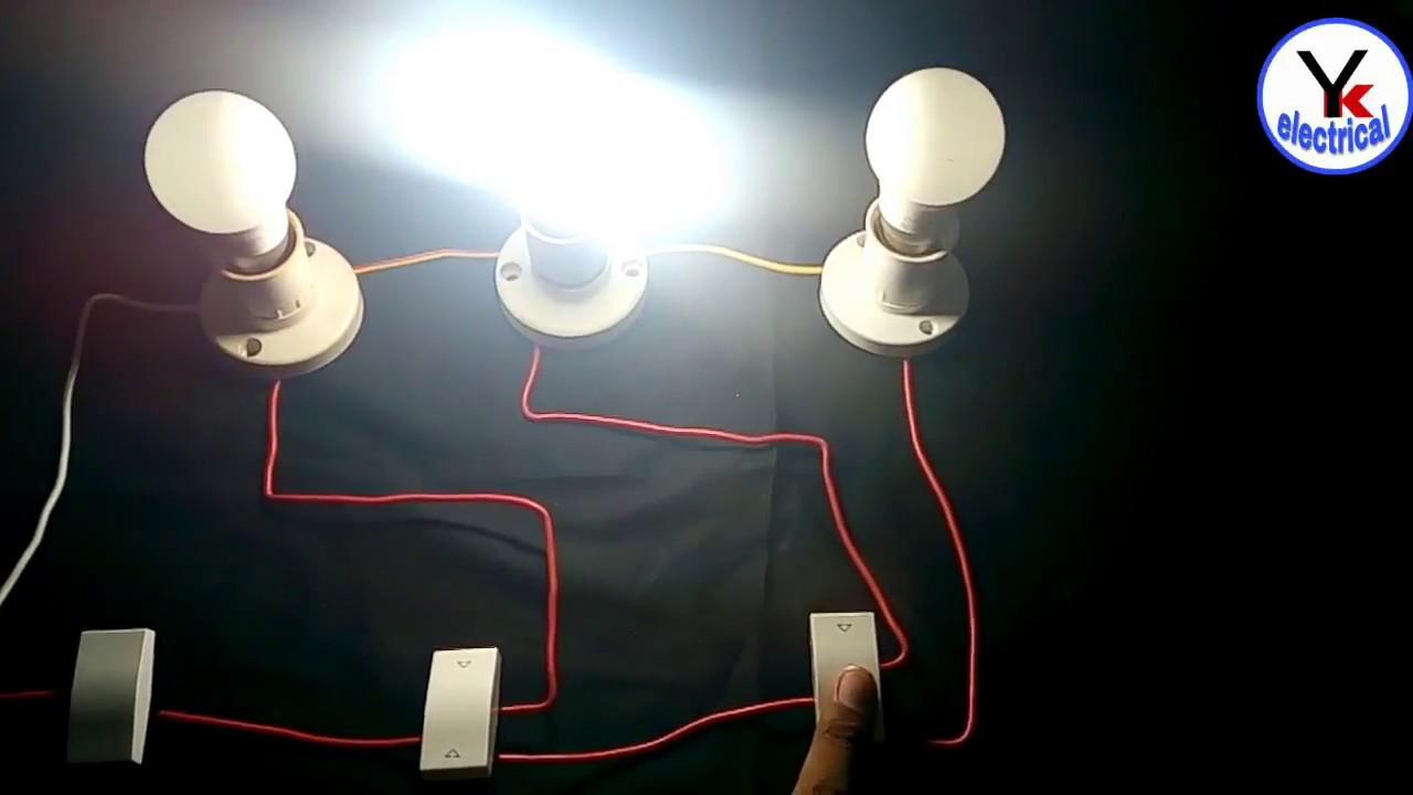 Godown Wiring Yk Electrical