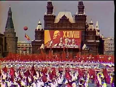Атмосфера Первомая в СССР (1974)