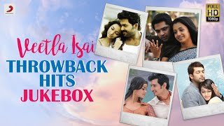 Veetla Isai - Throwback Hits Jukebox | Latest Tamil Video Songs | 2020 Tamil Songs