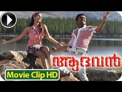 Aadhavan Full Movie In Tamil Hd