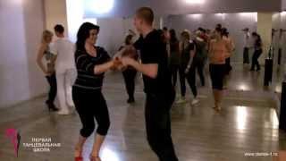 Сальса видео. Танец сальса видео с занятий.