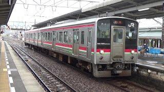 【国鉄車から未来的な加速音】予讃線 7200系 普通高松行き 多度津駅