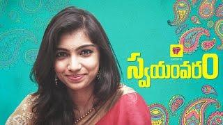 Swayamvaram - Types Of Pellikodukulu | Girl Formula | Chai Bisket
