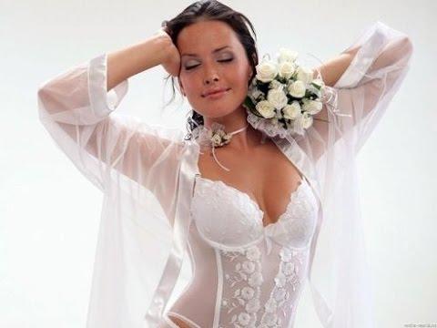 невеста примеряет нижнее белье видео - YouTube