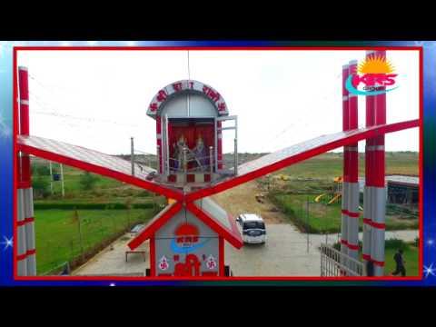 Shri Radha rani Township