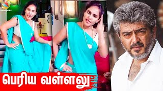 அஜித்தை குறி வைக்கும் Sri Reddy | Ajith, Valimai, Kiran, Viswasam, Meera Mithun | Latest Tamil News