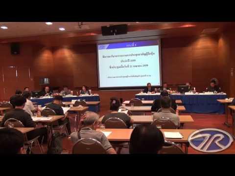 ประชุมวิสามัญผู้ถือหุ้น ครั้งที่ 1/2559 ( Extraordinary General Meeting of Shareholders No.1/2016 )