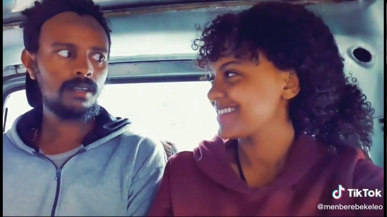 Ethiopian tiktok videos የኢትዮጵያ አስገራሚ እና አዝናኝ ቲክቶክ ቪዲዮ #5  Jun 18 2020