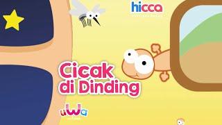 Lagu Anak Indonesia - Lagu Anak Cicak Cicak Di Dinding