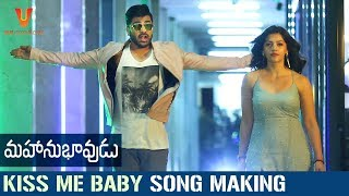 Telugutimes.net Kiss Me Baby Song Making Mahanubhavudu