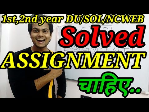 EVS Solved Assignment 2020   NCWEB   1st year   2nd year   YSC ACADEMY   2020   SOL UPDATES