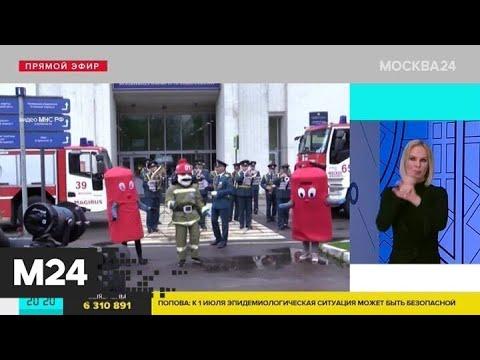 Сотрудники МЧС поздравили пациентов больницы имени Башляевой с Днем защиты детей - Москва 24