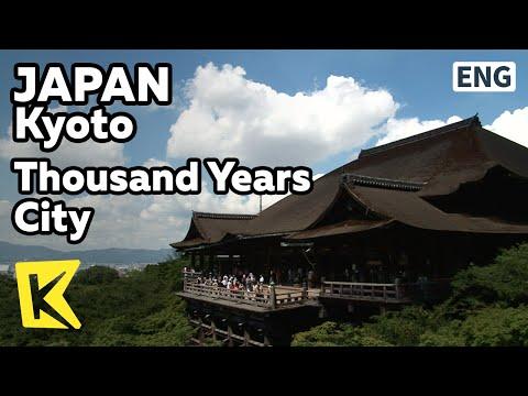 【K】Japan Travel-Kyoto[일본 여행-교토]세계문화유산, 천년 고도 교토/Thousand Years City