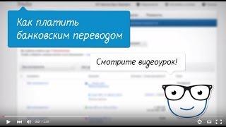 видео Альфа-Банк: кредит малому бизнесу и ИП
