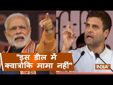 'No Quattrocchi Uncle In This Deal', Modi Replies To Rahul Gandhi on Rafale