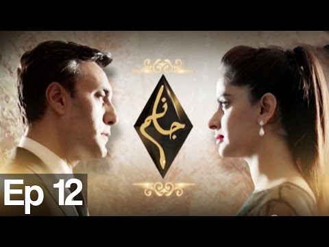 Jaanum - Episode 12 | A Plus
