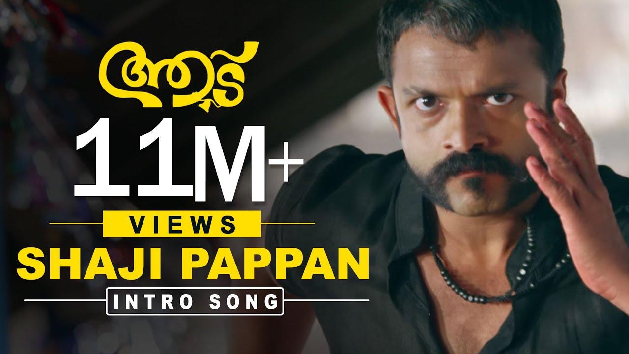 """Shaji Pappan Intro song from """"Aadu"""" - Jayasurya, Vijay Babu, Sandra Thomas"""