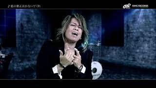 アースシェイカー デビュー35周年記念アルバム! ニュー・アルバム 『TH...