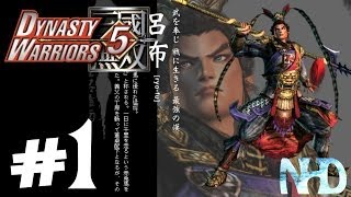Let's Play Dynasty Warriors 5 Lu Bu (pt1) Battle of Si Shui Gate