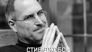 Стив Джобс - русский трейлер (2015)