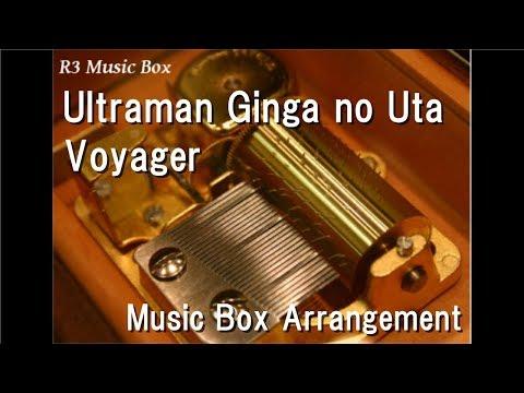Ultraman Ginga no Uta/Voyager [Music Box] (